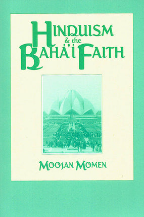 Hinduism & the Baha'i Faith
