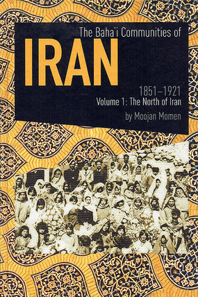 Baha'i Communities of Iran