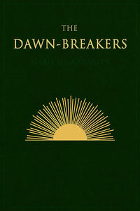 Dawn-Breakers