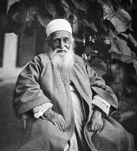 Photo of 'Abdu'l-Bahá