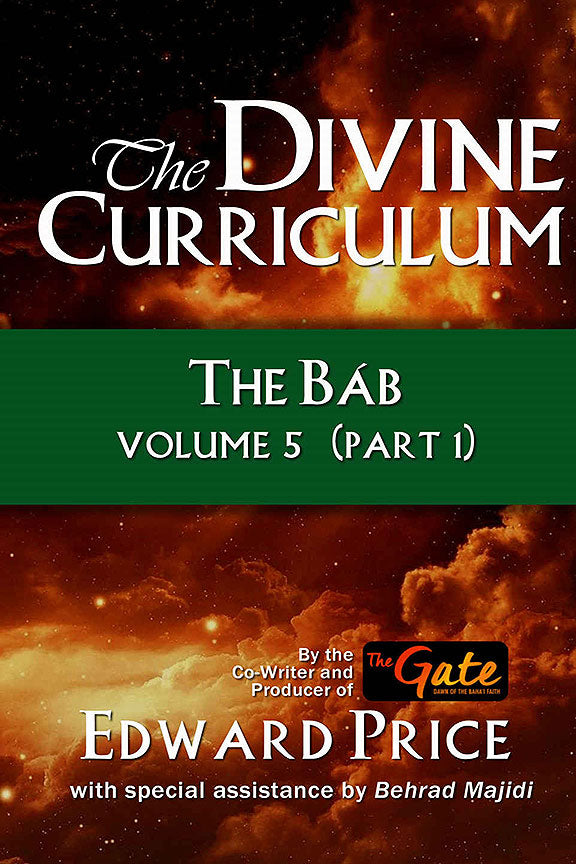 Divine Curriculum<br>Volume 5