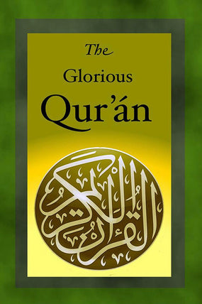 Glorious Qur'án