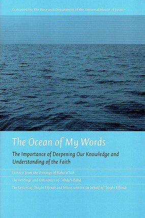 Ocean of My Words