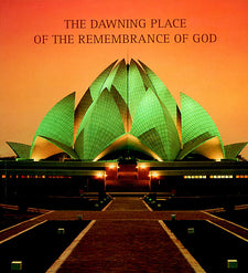 Dawning Place of the Remembrance of God