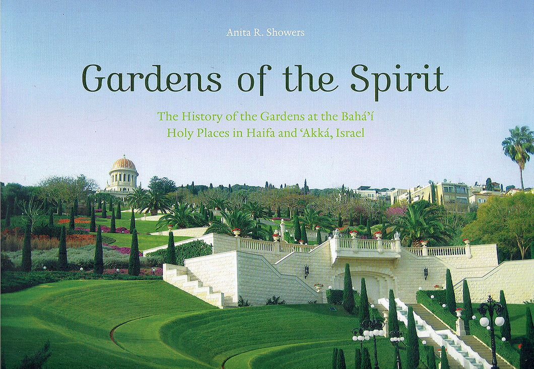 Gardens of the Spirit