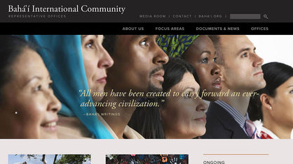 Baha'i International Community