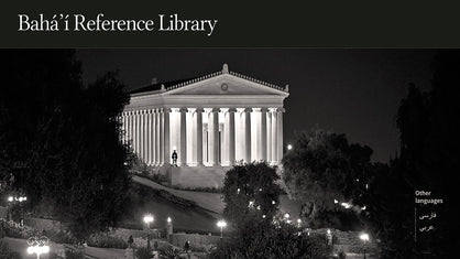 Baha'i Reference Library