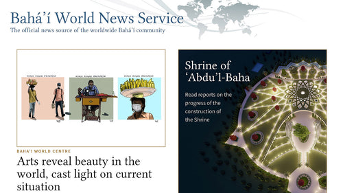 Baha'i World News Service