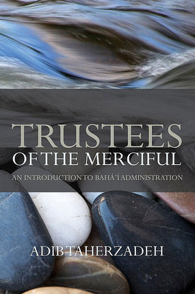 Trustees of the Merciful