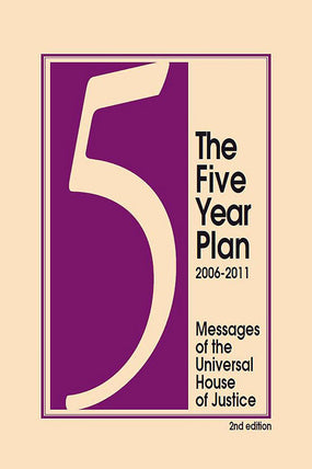 Five Year Plan<br>2006-2011