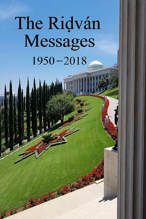 Ridvan Messages 1950-2018