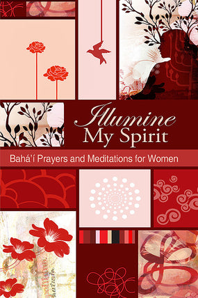 Illumine My Spirit
