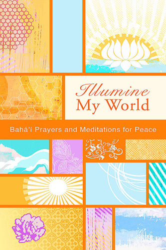 Illumine My World