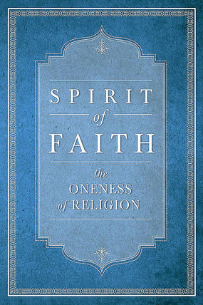 Oneness of Religion