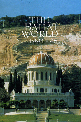 Bahá'í World 1994 - 1995