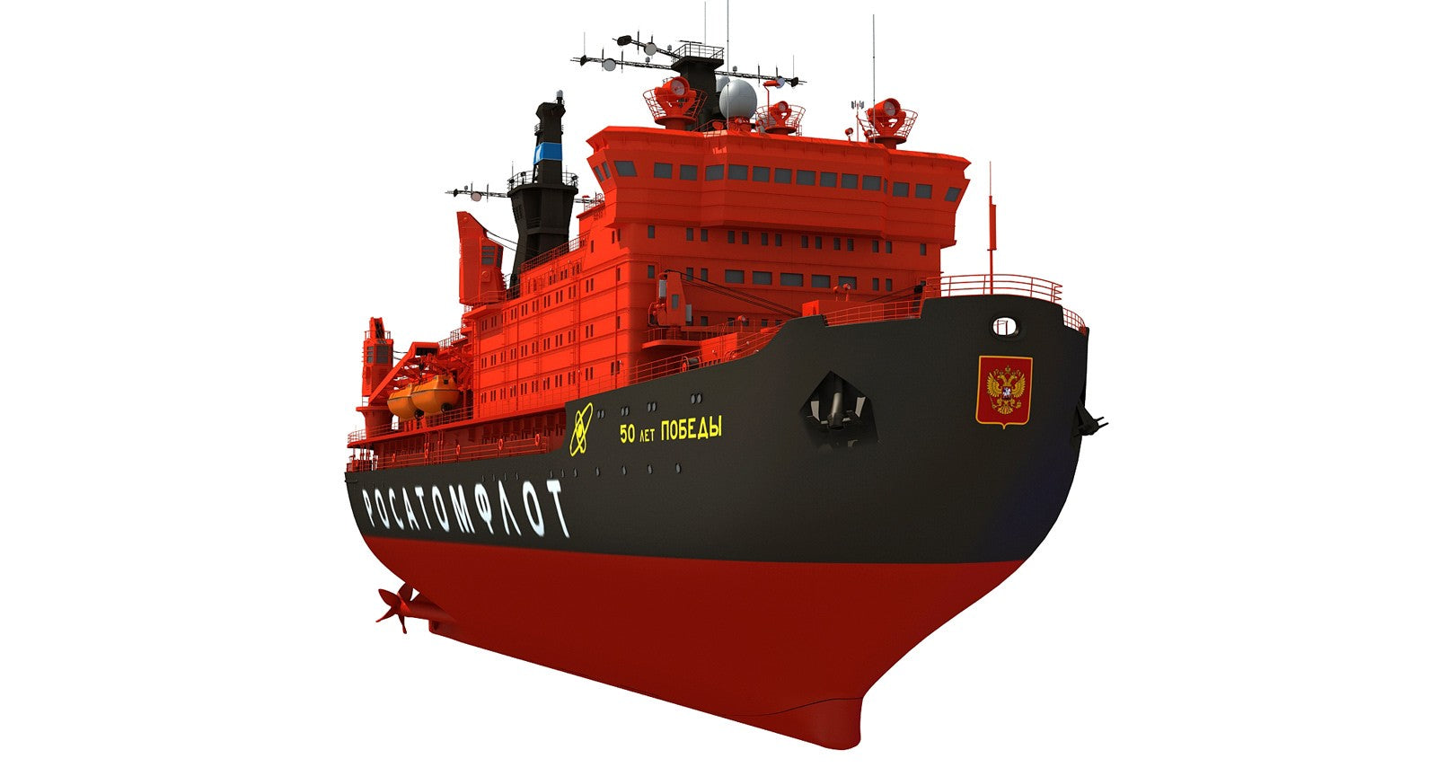 50 Let Pobedy Icebreaker 3d Model