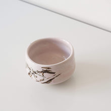 SAKURA SHINO Chawan - Zen Wonders Tea