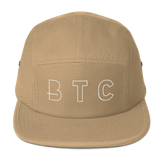 BTC Bitcoin Currency Baseball Hat in Tan with White Embroidery