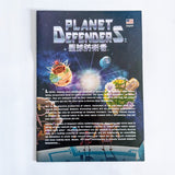 Planet Defenders (Pre-Owned)