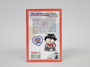 AOL House Omnibus Collection 2 Manga by Adam Arnold (2008)