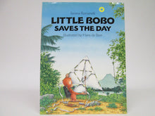 Little Bobo Saves the Day by Serena Romanelli (1997)