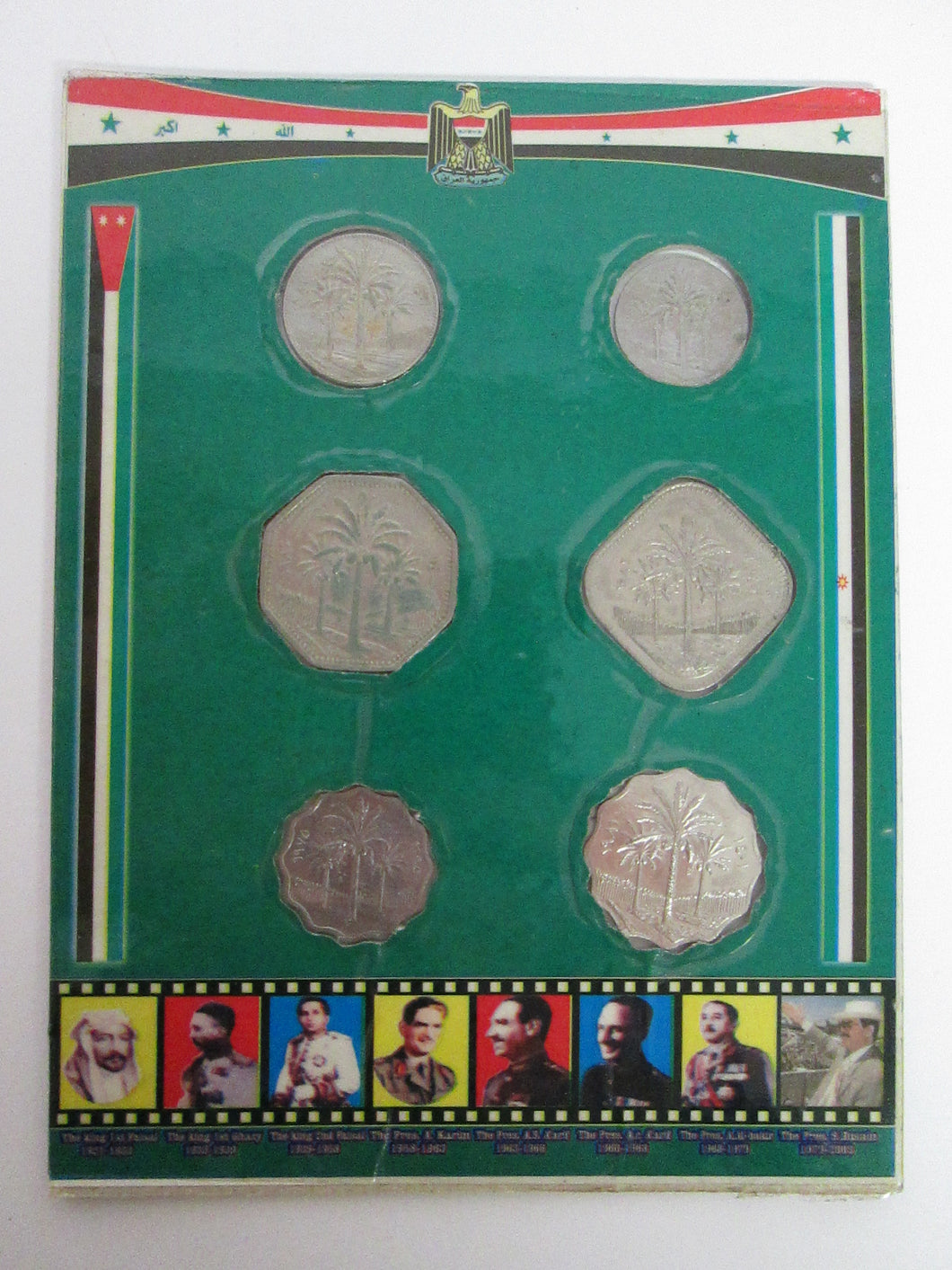 Iraqi Coin Collection commemorating Iraqi rulers since 1921 to Saddam Hussein 2003