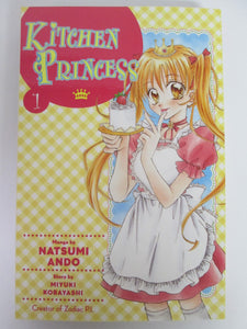 Kitchen Princess #1-5 Set by Natsumi Ando
