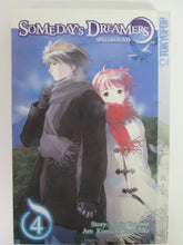 Someday's Dreamers Spellbound # 1-5 Set by Norie Yamada