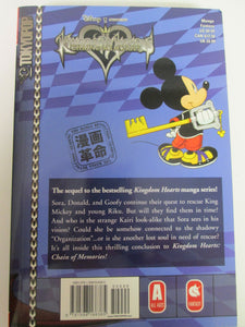 Disney Kingdom Hearts  Chain of Memories # 1 & # 2 Set adapted by Shiro Amano