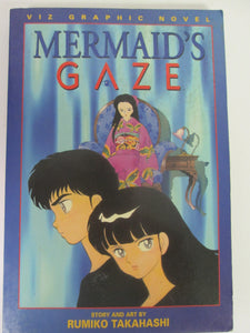 Mermaid's Gaze Manga by Rumiko Takahashi