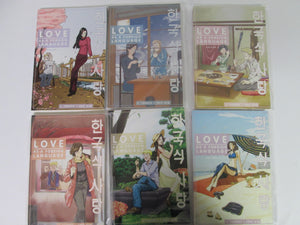 Love As A Foreign Language Set Vols 1-6 by Torres & Kim PB
