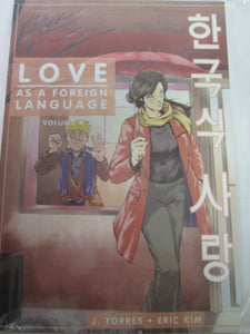Love As A Foreign Language Vol 4 by Torres & Kim PB