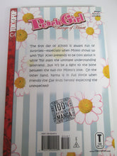 Peach Girl Manga by Miwa Ueda Vol 8 PB