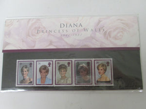 Diana Princess of Wales 1961-1997 Royal Mall Mint Stamps