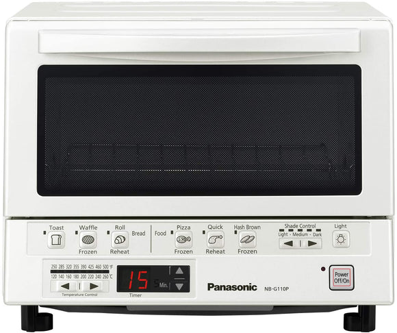 Panasonic NB-G110PW FlashXpress Toaster Oven, White - Unwired Solutions Inc