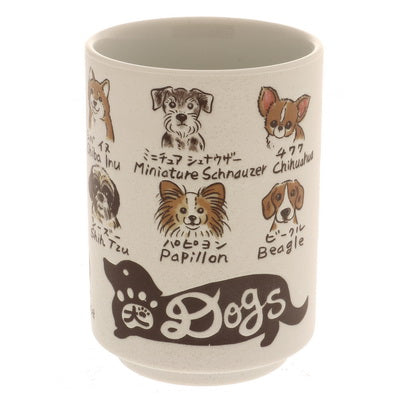 Favorite Dogs Cup