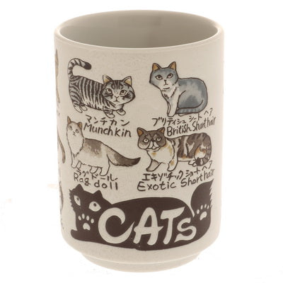 Favorite Cats Cup