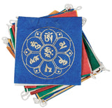 Paper Prayer Flag: Om