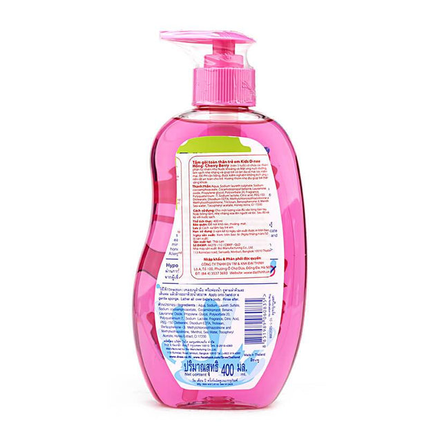 Butterfly Breathables XL 7