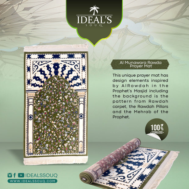 Rawda Prayer Mat