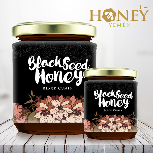 Black Seed Honey (Grade A)