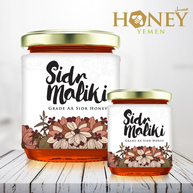 Sidr Honey Maliki (Grade AA)