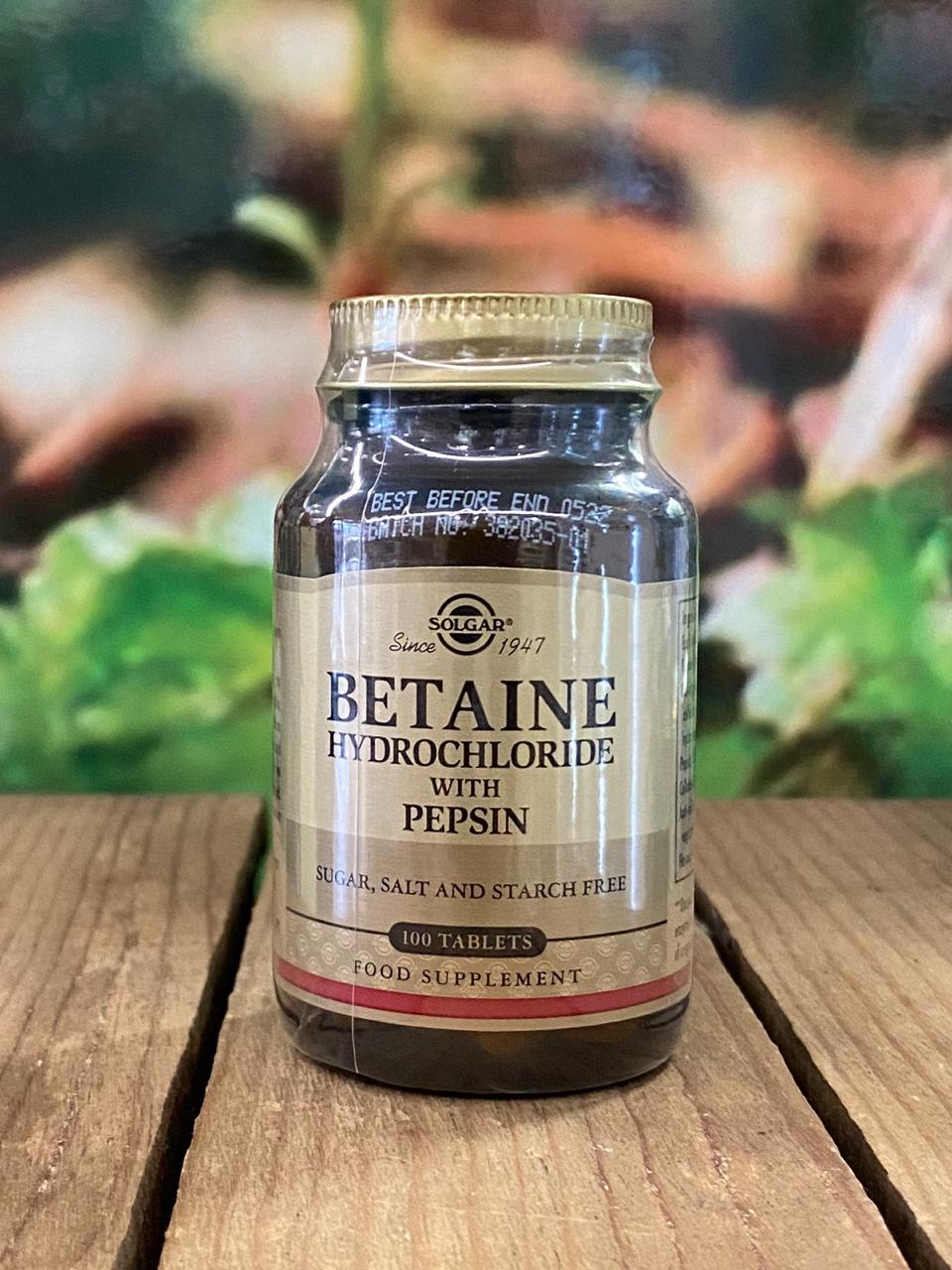 Solgar Betaine Hydrochlorine with Pepsin 100 tablets