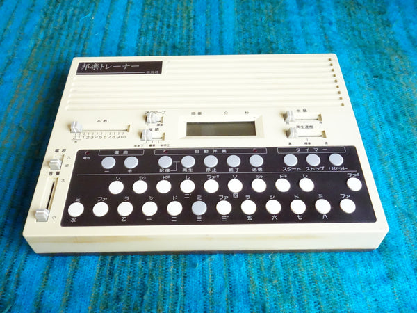 SUIKO ST-30 Japanese Traditional Scale Synthesizer w/ AC Adapter - E258