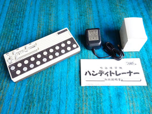 SUIKO ST-40 Japanese Traditional Scale Synthesizer w/ AC Adapter - F75