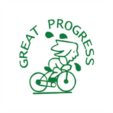 "Imprints an image of a student on a bike alongside the message ""Great Progress."" The stamp imprint in Green and is a great motivational and reward tool for teachers to use in the classroom. Available at Novel Idea Online. Free UK Shipping."