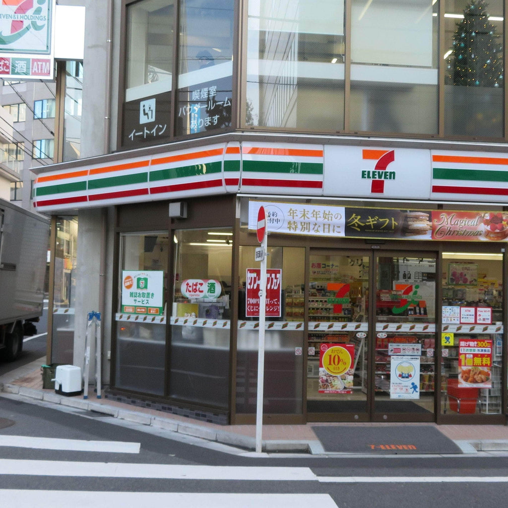 5 Things to Eat at Japanese Convenience Store