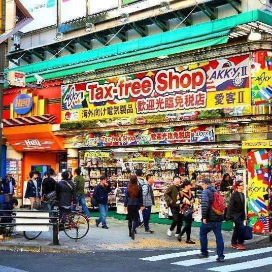 Where to Buy Japanese Beauty Items in Japan?