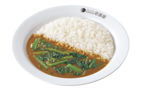 Japanese curry spinach