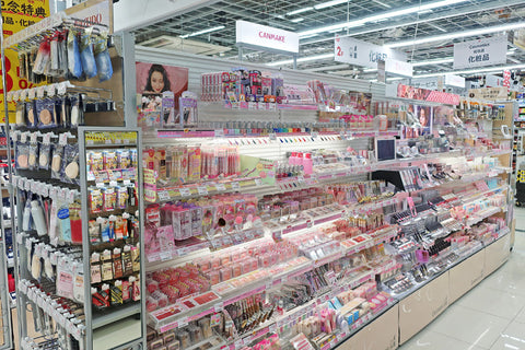 The best to place to buy Japanese beauties in Japan - Tokyo Direct